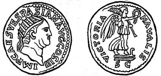 Дупондий  Веспасиана, изображающий Викторию светвью инадписью VICTORIA NAVALIS, возможно указывающая наримские победы наморе вИудее. RIC418.