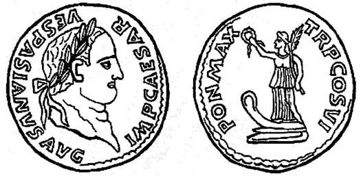 Денарий Веспасиана сизображением Виктории наносу корабля, отчеканенный в775г. н.э. ивозможно имеющий отношение кморским победам вИудее, RIC93. Такойже реверс отчеканен намонете 69г. н.э., RIC19.
